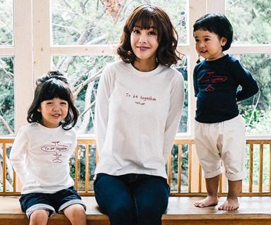 平面刺绣长袖家庭/母亲和婴儿/ 16C12