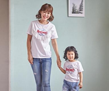"<font color=""ffffff"">[家庭短袖T恤和家庭外观] <br></font>冰冻果子露母亲和婴儿短袖身体_18B23"
